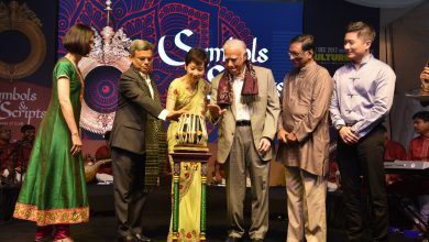 Singapore's Indian Heritage Centre: Celebrating Indian Culture at IHC CultureFest 2017
