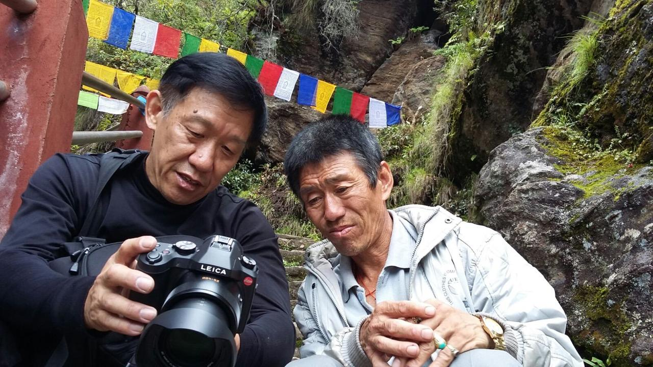 X Edition, Billy Mork: Bhutan