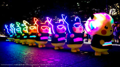 Island Lights: Pikachu Night Parade
