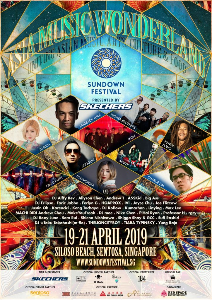 Skechers Sundown Festival 2019: Lineup