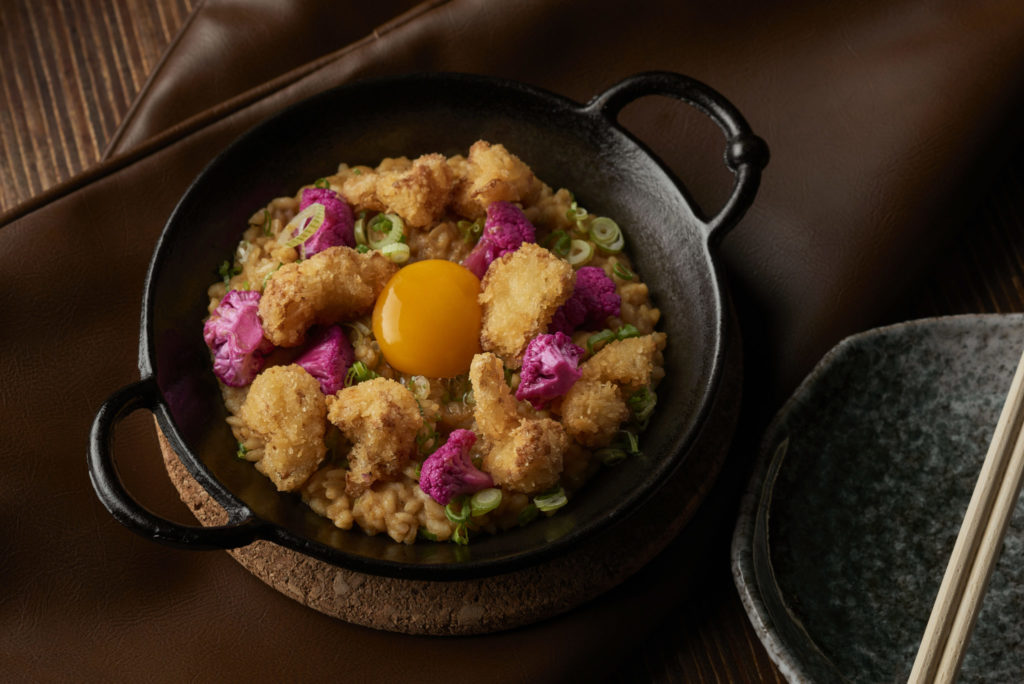 Neon Pigeon - Golden Curry Rice