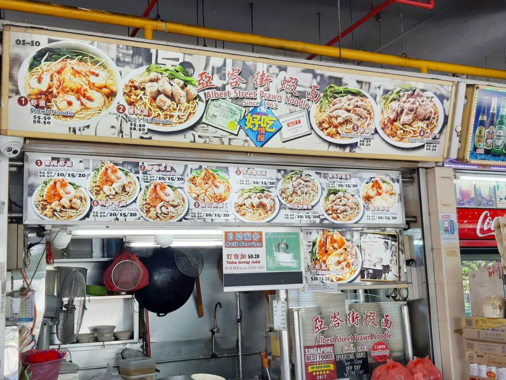 Old Airport Road Food Centre - Albert Street Prawn Noodles