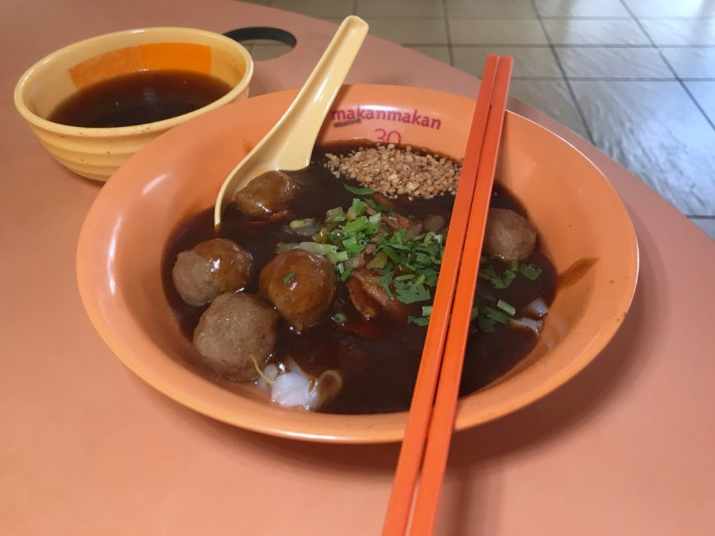 Old Airport Road Food Centre - Dry Sliced Beef and Beef Ball Kway Teow