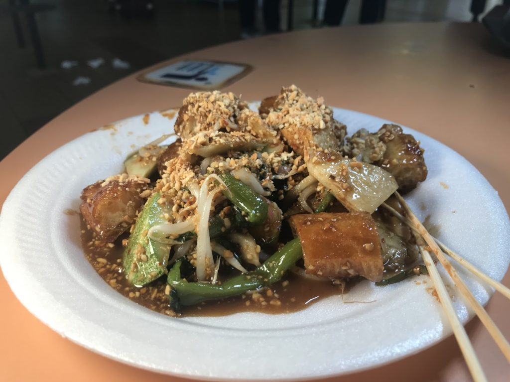 Old Airport Road Food Centre - rojak