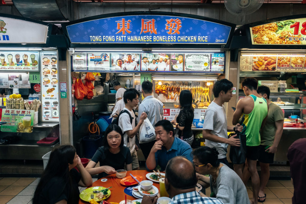 Maxwell Food Centre - boneless chicken rice