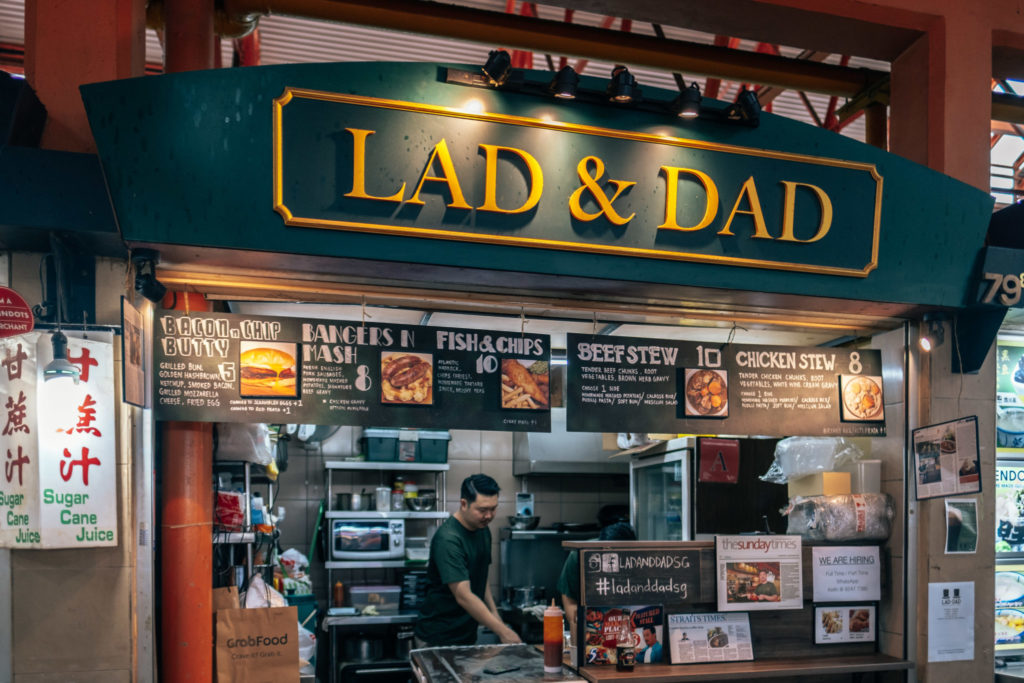 Maxwell Food Centre - lad & dad