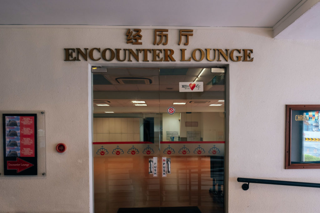 Maxwell Food Centre - Encounter Lounge