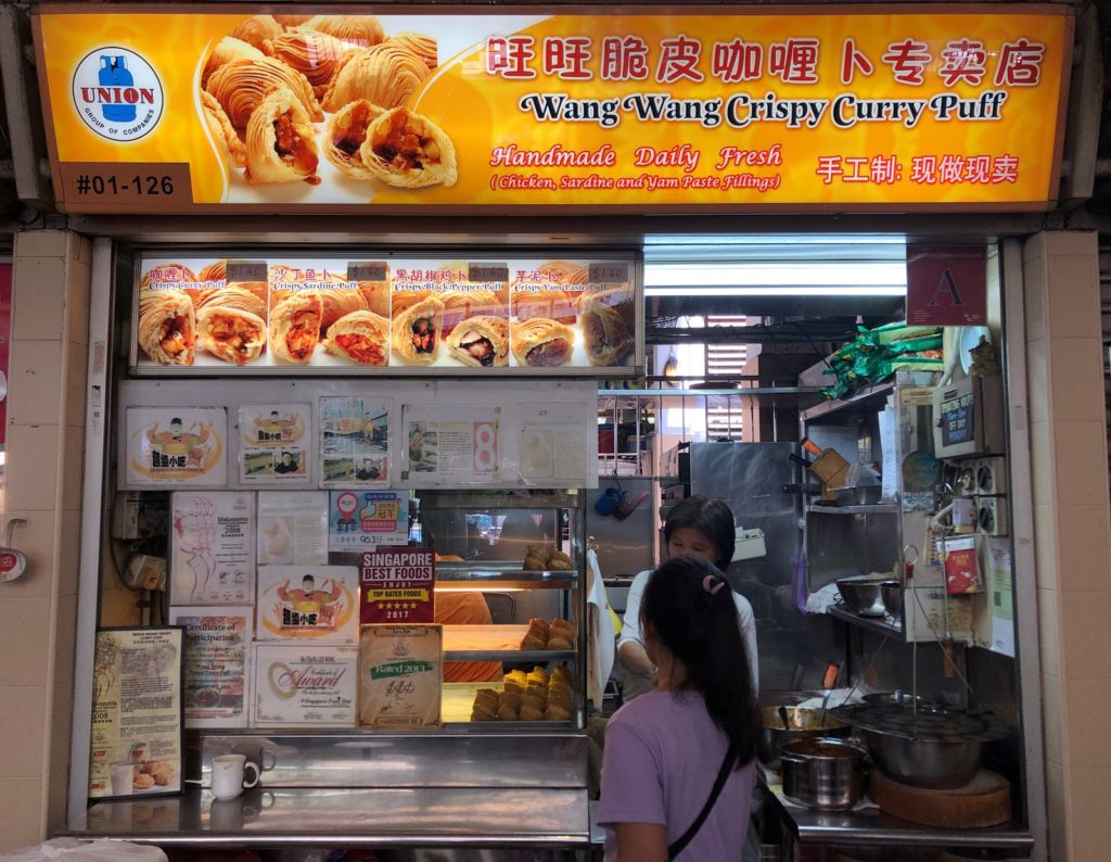 Old Airport Road Food Centre - Wang Wang Crispy Curry Puff