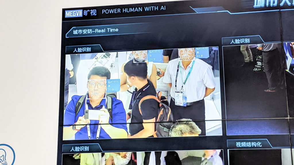MWC19: Facial Recognition