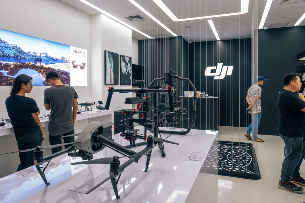 Funan shopping guide - DJI