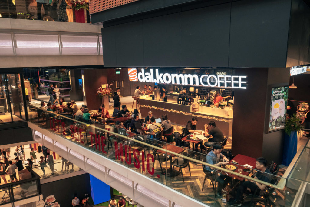 Funan shopping guide - dal.komm COFFEE