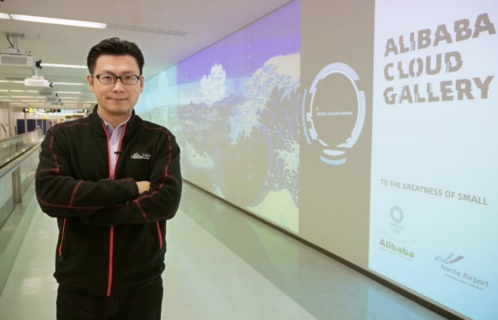 Alibaba Cloud Gallery: Chris Tung