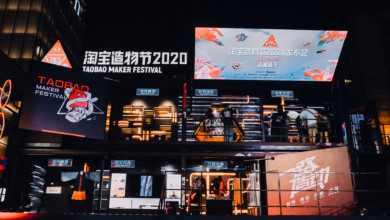 Photo of Taobao Maker Festival 2020: Empowering Youth Entrepreneurship, Now Here in Singapore